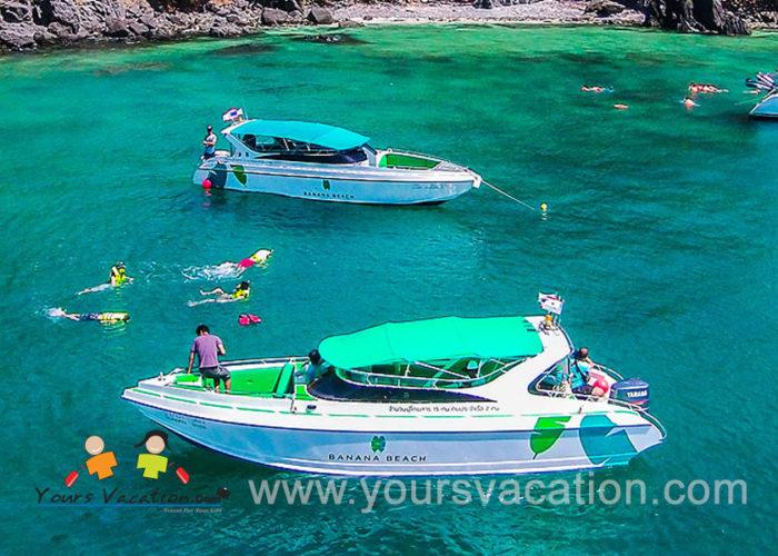 ทัวร์เกาะเฮ บานาน่าบีช 1 วัน เรือสปีดโบ๊ท