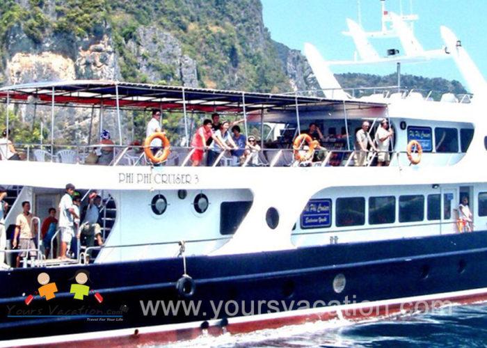 ทัวร์เกาะพีพี เรือเฟอร์รี (Ferry Boat)