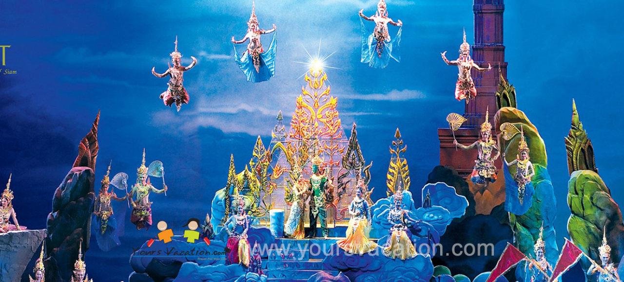 สยามนิรมิตโชว์ ภูเก็ต (Siam Niramit Show)