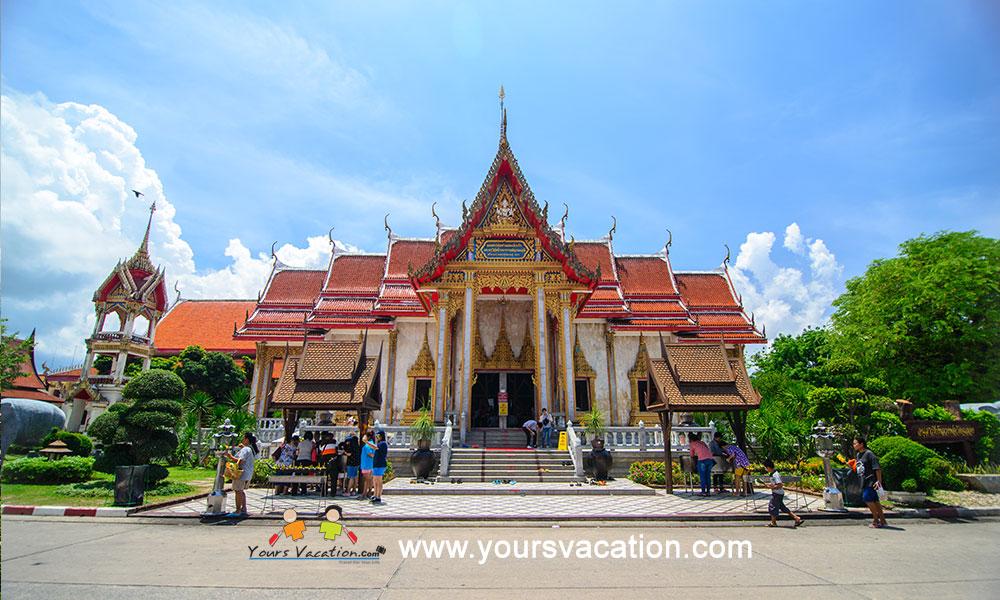 ทัวร์รอบเมืองภูเก็ต (Phuket City Tour) 1 วัน